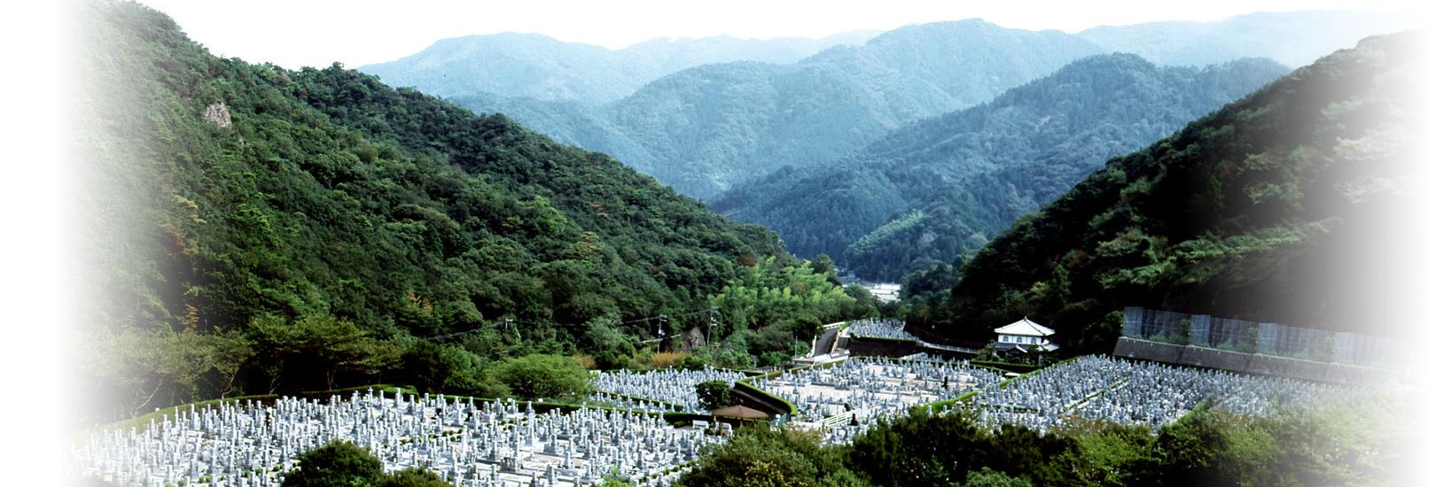 緑に抱かれた安らぎの聖地 宗教法人 長慶寺別院 奥水間霊園